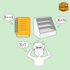 Kunci-jawaban-tebak-gambar-level-113-nomor-11