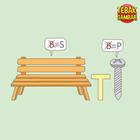 Kunci-jawaban-tebak-gambar-level-39-nomor-3