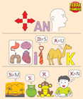 Kunci-jawaban-tebak-gambar-level-45-nomor-20
