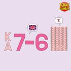 Kunci-jawaban-tebak-gambar-level-81-nomor-5