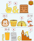 Kunci-jawaban-tebak-gambar-level-85-nomor-20
